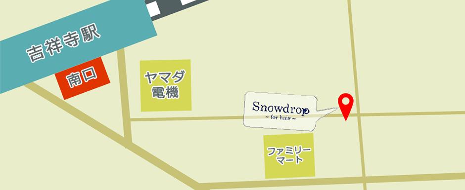 スノードロップ吉祥寺店 地図