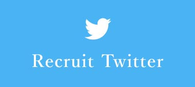 Recruit Twitter