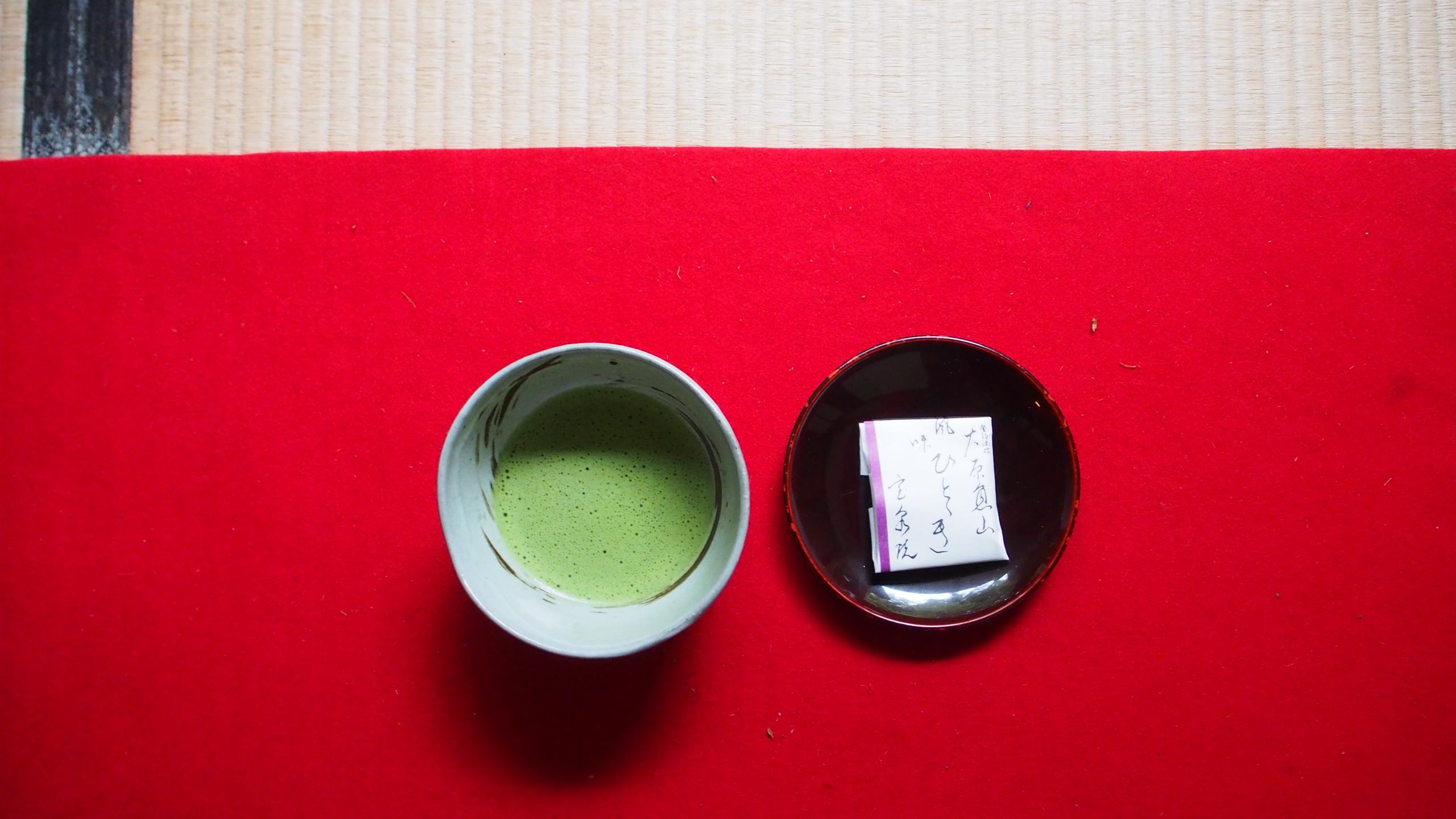 宝泉院でいただく、お抹茶