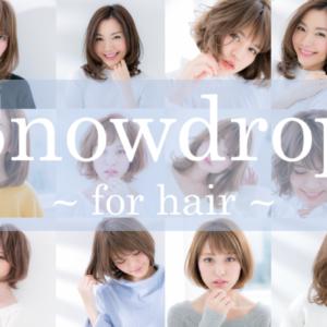 Snowdrop吉祥寺店 新店舗