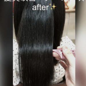 髪質改善ヘアエステ、仕上がり画像