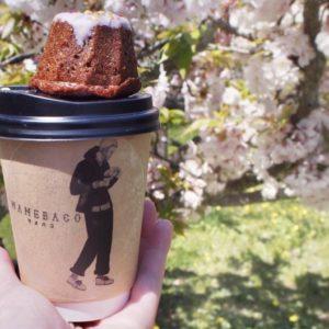 京都コーヒー巡り